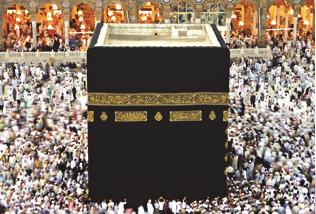 Hajj and Financial Management